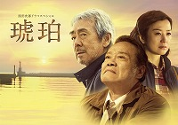International Drama Festival:TOKYO DRAMA AWARDS